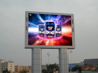 advertise-on-outdoor-led