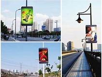 street-pole-led